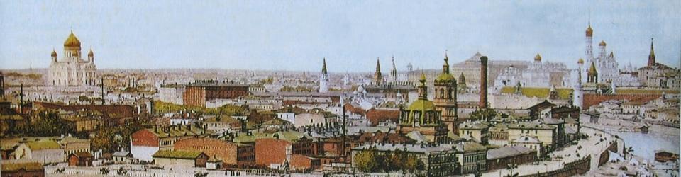 Центральное Викариатство города Москвы